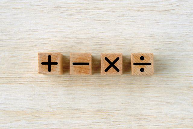 計算マーク